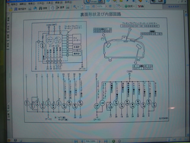 Hatco Booster Water Heater Communication Wiring Diagram from www.micra.com.au